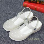 洞洞鞋女涼鞋厚底夏瑪麗珍沙灘鞋白色護士鞋大碼涼拖鞋40 41 42碼「時尚彩虹屋」