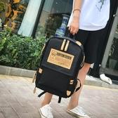 電腦包上新大容量帆布包包女2020新款韓版百搭時尚電腦包學生書包雙肩包 嬡孕哺