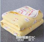 純棉嬰兒浴巾紗布兒童蓋毯寶寶新生兒洗澡吸水春夏季毛巾被子  凱斯盾數位3c