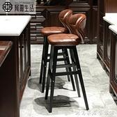 實木吧臺椅現代簡約酒吧椅子靠背高腳凳吧臺凳前臺收銀高腳椅家用