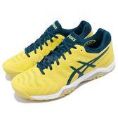 Asics 網球鞋 Gel-Challenger 11 黃 綠 運動鞋 紅土場地專用 舒適緩震 進階款 男鞋【PUMP306】 E703Y8945