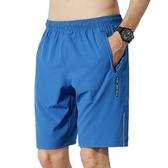 運動短褲男跑步健身夏季休閒五分褲薄款速干寬鬆中中大尺碼訓練籃球短褲 中秋降價