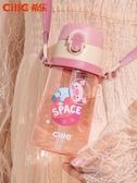 兒童吸管杯 塑料水杯便攜夏天兒童可愛吸管杯子正韓男女學生運動背帶水壺【快速出貨】