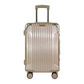 BATOLON 經典20吋鋁框行李箱香檳、玫瑰金隨機出貨【愛買】