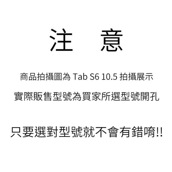 三星 Tab S2 S3 S4 S5e S6 Lite 9.7 10.4 10.5 保護套牛仔布翻蓋插卡支架平板皮套