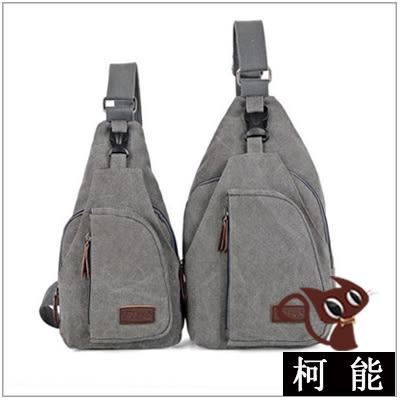 小挎包【7418】帆布多功能戶外運動帆布包小挎包
