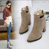 短靴子女韓版高跟鞋百搭女鞋裸靴馬丁靴粗跟女靴 育心小賣館