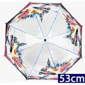BabyPark 韓國BABYPRINCE 53公分兒童透視安全雨傘 汽車總動員 閃電麥坤 雨具 迪士尼