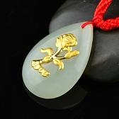 金鑲玉項鍊 和闐玉吊墜-優美玫瑰花情人節生日禮物男女飾品73gf19【時尚巴黎】