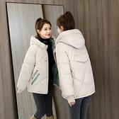 反季棉衣女短款2021冬季新款加厚羽絨棉服韓版寬松面包服棉襖外套 霓裳細軟