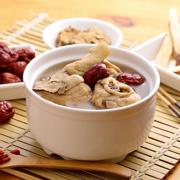 煲好湯 清燉雞湯 (500g±5%)