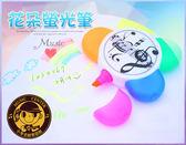 【小麥老師樂器館】花朵螢光筆 5色 台灣製 GP006C 螢光筆 重點筆 音樂文具【A705】