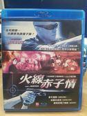 影音專賣店-Q00-028-正版BD【火線赤子情】-藍光電影