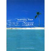 高畫質HD-實境之旅-島嶼浪漫DVD