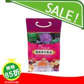 【本月限時優惠85折】健康養生茶雞角刺(100入/包)