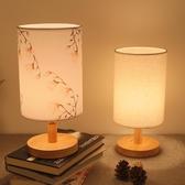 北歐臺燈臥室床頭燈 ins家用創意溫馨簡約現代遙控調光喂奶小夜燈 moon衣櫥