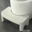馬桶凳墊腳凳防滑蹲便坑凳子兒童踏腳凳廁所坐便凳衛生間腳踩腳踏 ATF 夏季新品