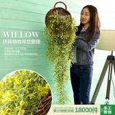 立體仿真植物假花柳編吊蘭籃牆面壁飾壁掛創意家居咖啡廳裝飾品  Cocoa