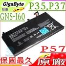 技嘉 GNS-I60 電池(原廠)-Gigabyte P35 電池,P35G,P35K,P35N,P35W,P35X,ICP6/55/85-2,961TA010FA