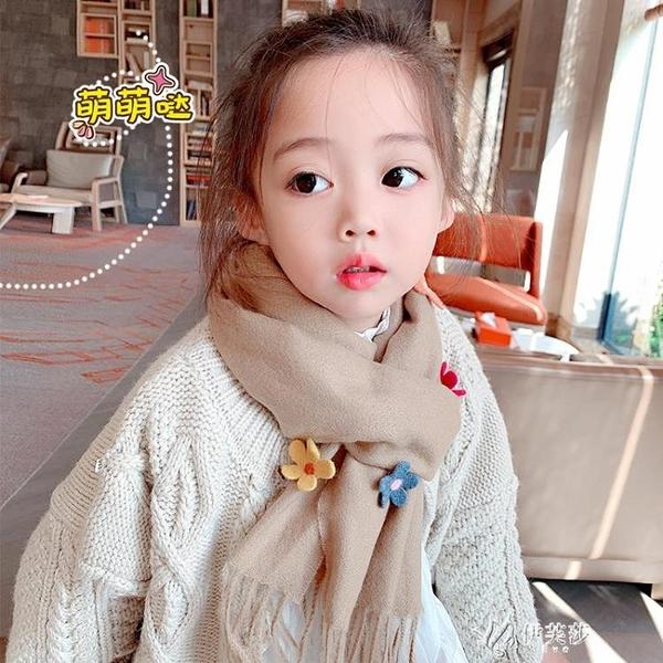 寶寶圍巾冬季保暖韓版新花朵潮女童秋冬可愛寶寶脖套防風兒童 【快速出貨】