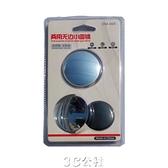 盲點鏡 高清無邊小圓鏡盲點鏡廣角鏡 DL250黃龍300摩托電動車后視輔助