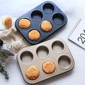 12連圓形麥芬蛋糕模具6連不沾馬芬杯模具紙杯托蛋糕面包模家用小 衣櫥秘密