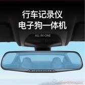 汽車載行車記錄儀高清夜視360度免安裝無線前後錄雙鏡頭倒車影像YYJ 快速出貨