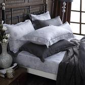 OLIVIA【 Alexander 銀灰 】 加大雙人床包歐式枕套三件組 (不含被套) 棉天絲系列 全程台灣生產製作