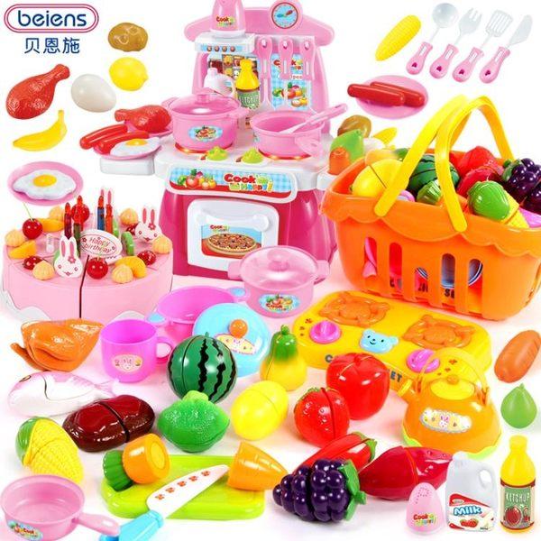 貝恩施切切樂切水果蔬菜玩具兒童過家家生日蛋糕女孩仿真廚房套裝igo 格蘭小舖