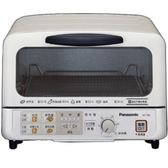 【Panasonic 國際牌】遠紅外線電烤箱 NT-T59