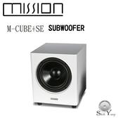 Mission M-CUBE+SE Subwoofer 主動式超低音喇叭【公司貨保固+免運】