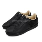 Royal Elastics 休閒鞋 Icon Genesis 黑 卡其 男鞋 運動鞋 【ACS】 01901998