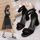 一字扣帶涼鞋女2020新款夏季仙女風百搭粗跟羅馬女鞋時裝高跟鞋潮 青木鋪子