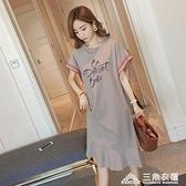 夏裝連身裙女網紅新款ins超火的蝙蝠袖中長款純棉魚尾t恤衫潮 新年钜惠