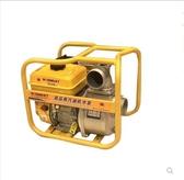 進口抽水機農用農業灌溉高揚程汽油機水泵2寸3寸小型自吸泵抽水泵 浪漫西街
