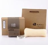 【安心防疫】艋舺肥皂精選禮盒-圓滿平安禮盒 - 平安皂+潔淨沐浴手套- 特別的日子(回禮)