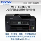 Brother MFC-T4500DW ...