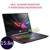 ASUS GL504GM-0081A8750H 15.6吋 ◤刷卡◢ FHD 電競筆電 (i7-8750H/8GD4/1TB/256SSD/W10)