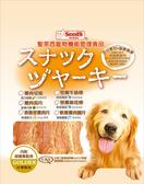 寵物家族*-聖萊西黃金系列-香脆里雞肉片150g