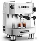 CRM3018意式全半自動220V家用商用咖啡機高壓蒸汽3鍋爐雙泵 FF1710【衣好月圓】