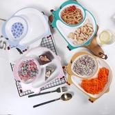 創意可愛大象卡通寶寶兒童餐具分格陶瓷水果盤子早餐盤點心菜盤碗 居享優品