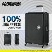 2019 新秀麗 熱銷推薦 美國旅行者 American Tourister 大容量 行李箱 AO8 旅行箱 30吋