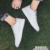 休閒鞋男鞋秋季潮鞋新款小白鞋男韓版百搭潮流休閒白色板鞋平底白鞋 雙十二全館免運