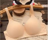 光面無痕聚攏文胸無鋼圈薄款內衣女收副乳調整型媽媽中老年人胸罩