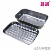 【珍昕】台灣製 430不銹鋼多用途保鮮烤盤 兩款可選(長x寬x高至商品圖查看)/烤箱烤盤/蒸盤/方盤