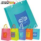 【特價】【客製化100個含燙金】B5防水購物袋 HFPWP台灣製BEL317-BR100