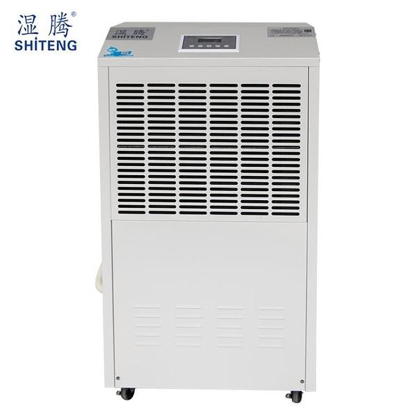 工業除濕機大功率抽濕機倉庫車間地下室家用商用除濕器 FX6087 【MG大尺碼】