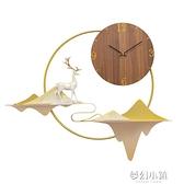 新中式客廳家用掛鐘時尚藝術掛表創意鐘飾個性時鐘中國風輕奢鐘表 夢幻小鎮