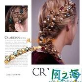 髪夾炫彩工藝水晶劉海夾成人邊夾頂夾頭飾髮夾【風之海】