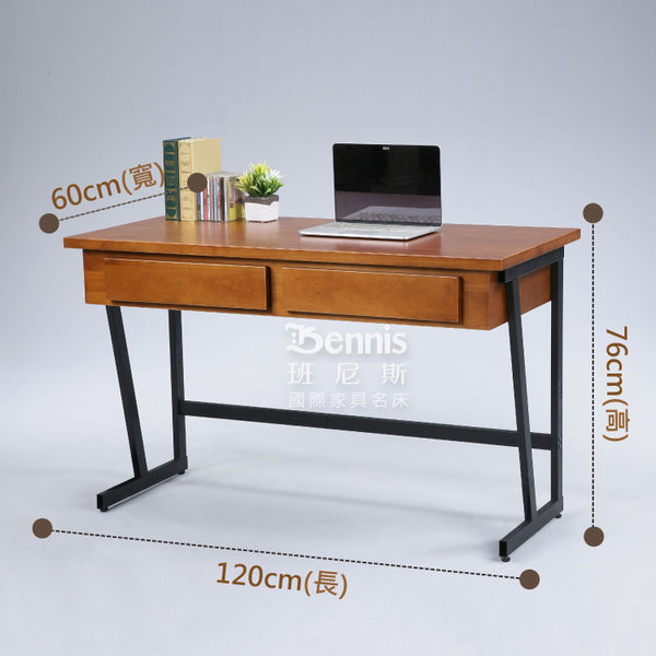 【班尼斯國際名床】~4尺德朋實木書桌 60*120*76cm